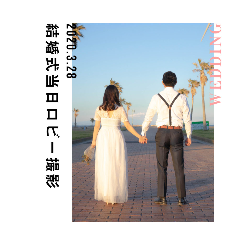 【結婚式】式場ロビー撮影