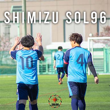 【PV】サッカーチームプロモーションムービー